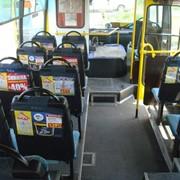 Реклама в салонах общественного транспорта от Lucky фото