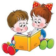 Исправление нарушений речи у детей Детский сад Алматы фото