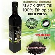 Масло черного тмина Shifa 500 мл. фото