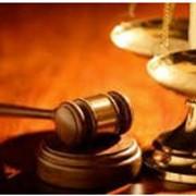 Адвокаты, поверенные в области патентного права фото