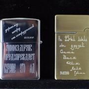 Брендирование канцелярских товаров, а также других сувенирных изделий (Киев) быстро и качественно, Цена Лучшая в Киеве фото