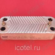 Теплообменник на горячую воду котлов ECA, De Dietrich (16 пластин) 7006951209 фото