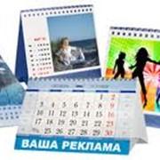 Календари настольные. фото