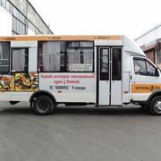 Реклама на транспорте в Полтаве фото