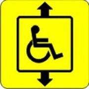 Тактильная пиктограмма СП 07 Лифт для инвалидов фото