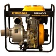 Мотопомпа дизельная Фирман SDP100CL (96 м3/ч, 100 мм) для чистой воды фото