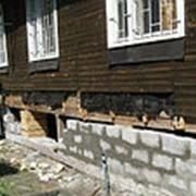 Усиление фундамента частного дома фото