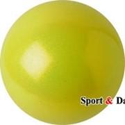 Мяч HIGH VISION желтый,18см, вес 400 гр. фото