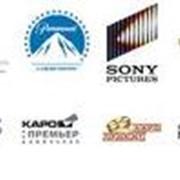 Кинопрокат кинофильмов ведущих зарубежных и отечественных компаний в Украине, Белоруссии, Казахстане, Молдове, Азербайджане, Грузии. фото