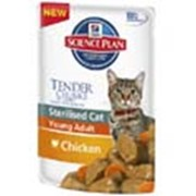 Корм для котов Hill's Science Plan Sterilised паучи для стерилизованных кошек с курицей 85 гр фото