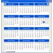 Печать календаря фото