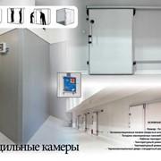Камеры холодильные производство Киев фото
