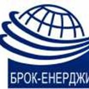 Внешнеэкономическая деятельность и растаможка в Украине фото