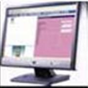Программное обеспечение GUP5000 фото