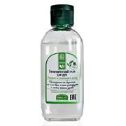 Гель Helan Гигиенический гель для рук c антибактериальным эффектом, 70мл фото