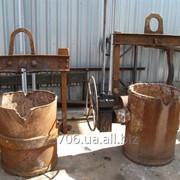 Ковши литейные: 0,25 тн.; 0,4 тн. фото