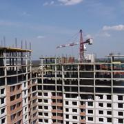 Расчет и проектирование зданий и сооружений (Calculation and engineering of buildings) фото