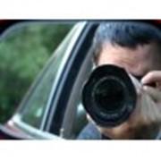 Услуги частного сыщика фото