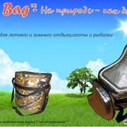 Экономичные и экологичные термо-сумки для отдыха на природе, охоты или рыбалки фото