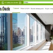 Остекление балкона Алюминиевыми рамами фото