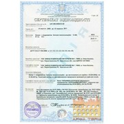 Сертификат соответствия на продукты питания УкрСЕПРО Харьков фото