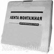 Лента крепежная C202 19*30 (картон) фото