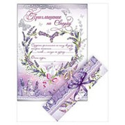 Приглашение на свадьбу-свиток Горчаков 14,5х20,5 см., 10 шт./уп., 0701005 фото