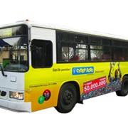 Реклама в салонах транспорта общественного пользования фото