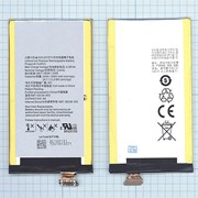 Аккумуляторная батарея BAT-50136-002 для BlackBerry Z30 фото
