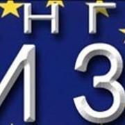 Шенгенские визы в Европу, 100% ГАРАНТИЯ, низкие цены от 95 € фото