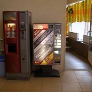 Автоматы торговые (вендинговые) по продаже фасованной продукции. АВТОМАТЫ ПО ПРОДАЖЕ ФАСОВАННОЙ ПРОДУКЦИИ фото