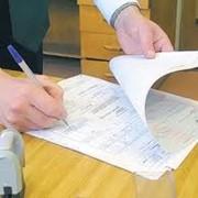 Юридическое сопровождение оформления лицензий, разрешений и прочей разрешительной документации в любых госучреждениях фото
