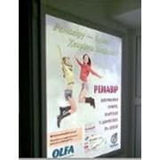 Реклама на лайт-боксах, Разработка и дизайн рекламы фото