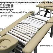 Тренажер Грэвитрин-профессиональный Супер (ОРТО) фото