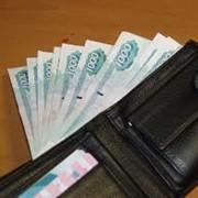 Пенсионная схема для физических лиц (индивидуальная) фото