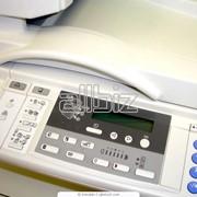 Принтер МФУ A4 Canon i-SENSYS MF5840DN фото