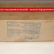 Полотно ножовочное машинное 450х32х2.0 Р6М5 фото