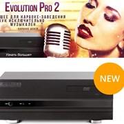 Лучший Караоке Evolution Pro 2 и Compact HD диллер фото