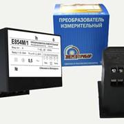 Преобразователь измерительный переменного тока Е854 М фото