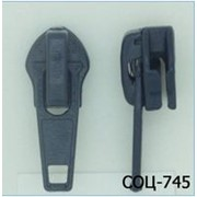 Бегунок обувной №7 для спиральной молнии, Код: СОЦ-745 фото