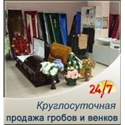 Правила захоронения в Украине фото