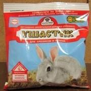 Витамины и нутрий для кроликов 150г фото
