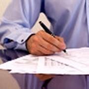Консультации по вопросам лицензирования, сертификации, прохождения различных разрешительных процедур фото