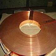 Медная лента М1м 0,3х300 фото