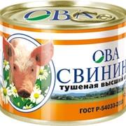 Свинина тушёная ГОСТ в/с фото