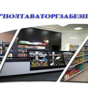 Технология и проектирование предприятий торговли, Полтава фото
