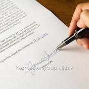 Составление договора газификации дома фото