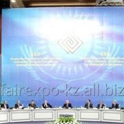 Проведение конференций, круглых столов в Казахстане фото