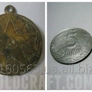 Универсальное средство для чистки монет и антиквариата изделий из драгоценных и благородных металлов, 1L фото