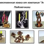 Подсвечники кованые в Украине, Купить, Цена, Фото фото